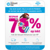 HP Instant Ink Enroll Card