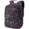 Dakine Essentials Pack 26L Botanic SPT