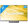 <p>If you want to enjoy realistic images, check out the Panasonic TX-40GXW804. The updated HCX processor provides a detailed, colorful image reproduction. You'll get more out of this TV's image performance when you're watching contrasting HDR videos. These videos show a more intense difference between bright and dark images. That means an instance of light is very apparent in a dark scene. If you're playing a game, the low input lag will ensure that the delay between your controller and the screen is minimal so your opponent will never be one step ahead of you. The My Home Screen clearly combines live TV, connected sources, and useful apps, so you could quickly switch between a TV show and a YouTube video.</p>