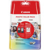 Canon PG-540XL/CL-541XL Value Pack (5222B013)