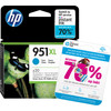 HP 951XL Officejet Ink Cartridge Cyan (CN046AE)