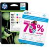 HP 950 / 951XL Cartridges Combo Pack