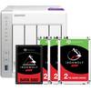 Qnap TS-431P + 1x 480GB SSD + 3x 2TB HDD
