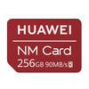 Huawei Nano Memory Card 256GB