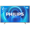 Philips 43PUS7555 (2020)