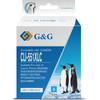 G & G CLI-551XL Patrone Cyan