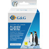 G&G CLI-551XL Cartridge Geel