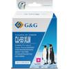 G & G CLI-551 XL Patrone Magenta