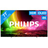 Philips 77OLED806 - Ambilight (2021)