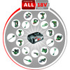 visual leverancier PSR 18 LI-2