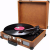 Soundmaster PL580 Brown