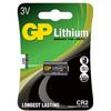 GP CR2 Photo Lithium