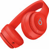 achterkant Solo3 Wireless (PRODUCT)RED
