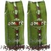 voorkant Delicato koffiebonen 2 kg