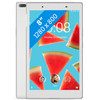 Lenovo Tab 4 8 2GB 16GB White