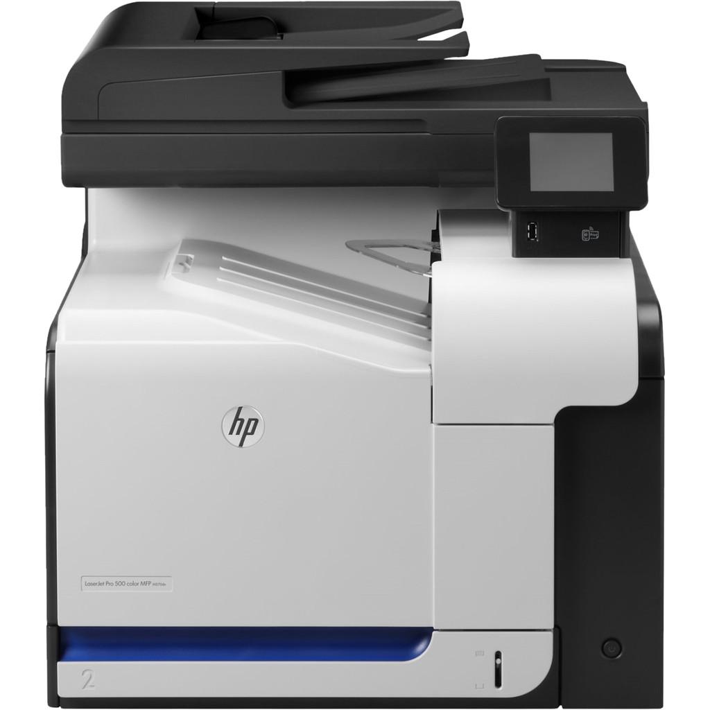 Multifunctional HP LaserJet M570dw
