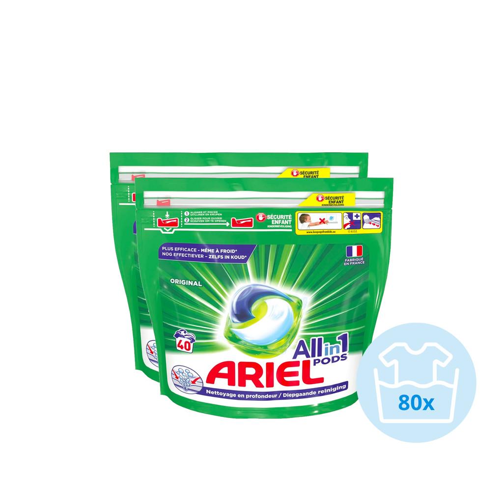 Ariel All-in-1 Pods Original - Kwartaalpakket