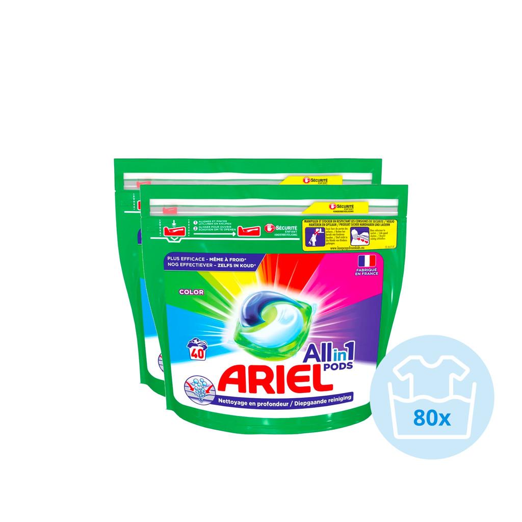 Ariel all-in-1 Pods Color - Kwartaalpakket