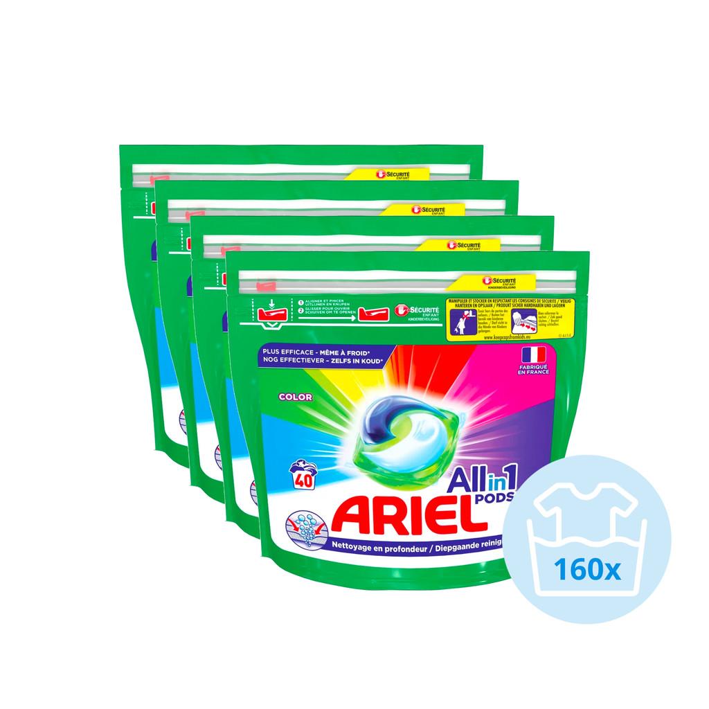 Ariel all-in-1 Pods Color - Halfjaarpakket