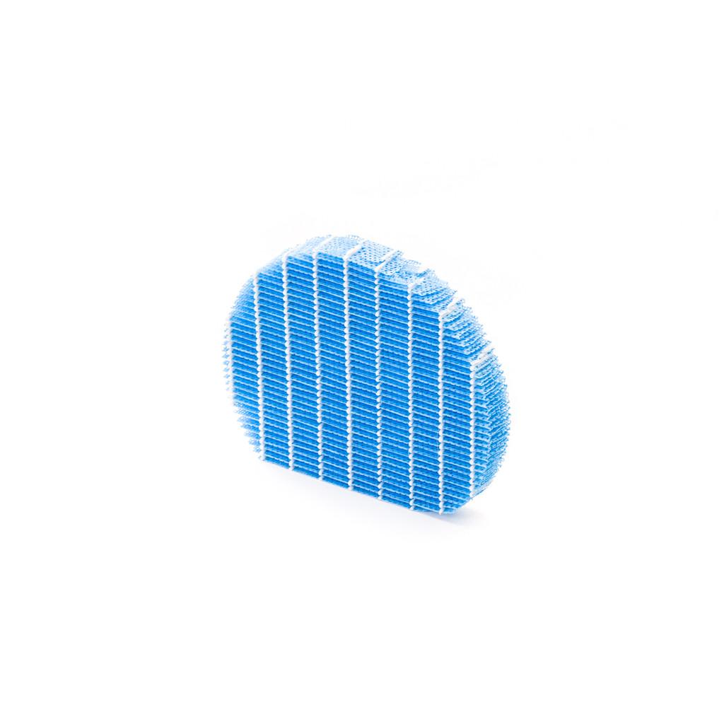 Sharp Luchtwasserfilter FZ-A61MFR in Eldersloo