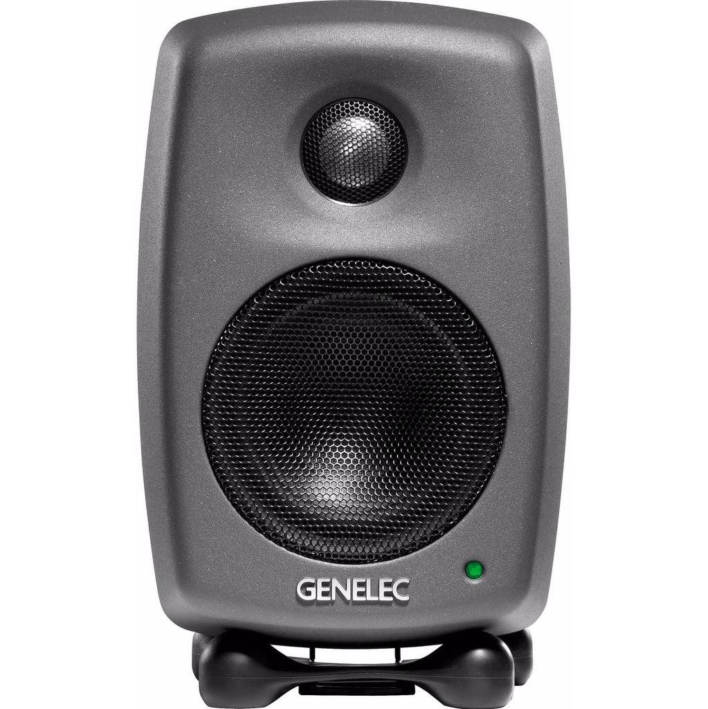Genelec 8010 APM (enkele) kopen
