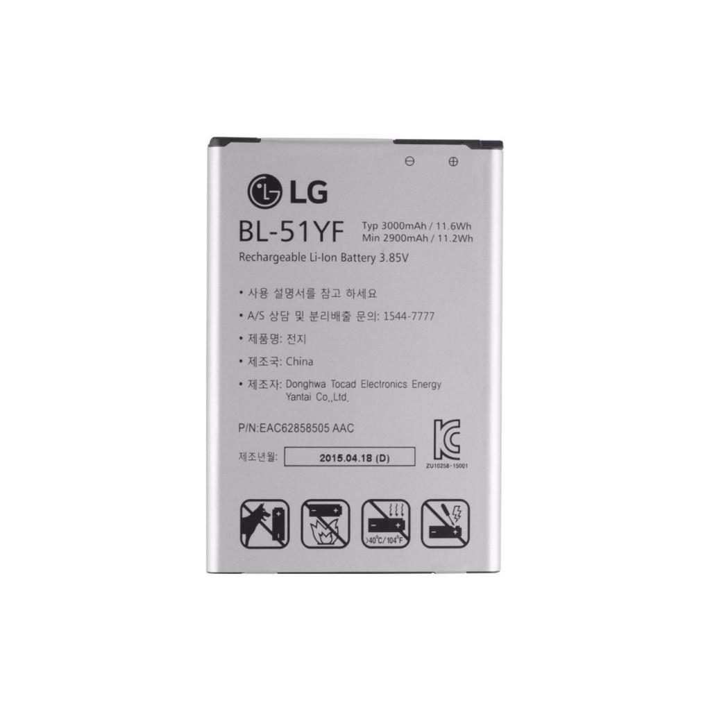 LG G4 Accu 3000 mAh kopen