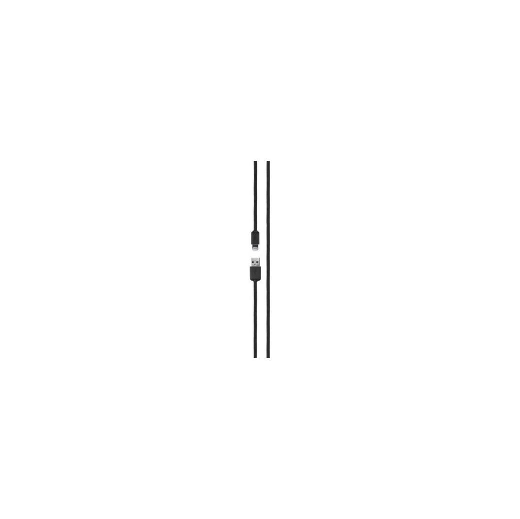 Xqisit Cotton Lightning Kabel 1,8m Zwart kopen