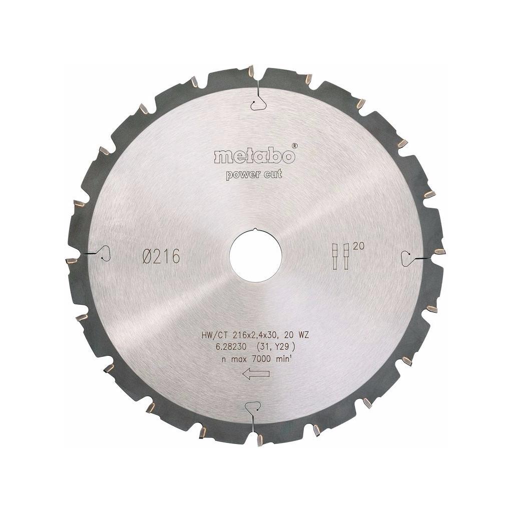 Metabo Zaagblad Power Cut 216mm 20T kopen