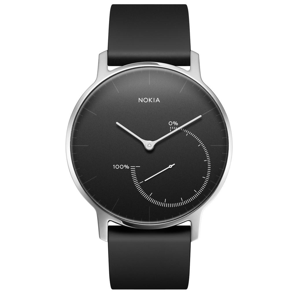 Nokia Steel Black kopen