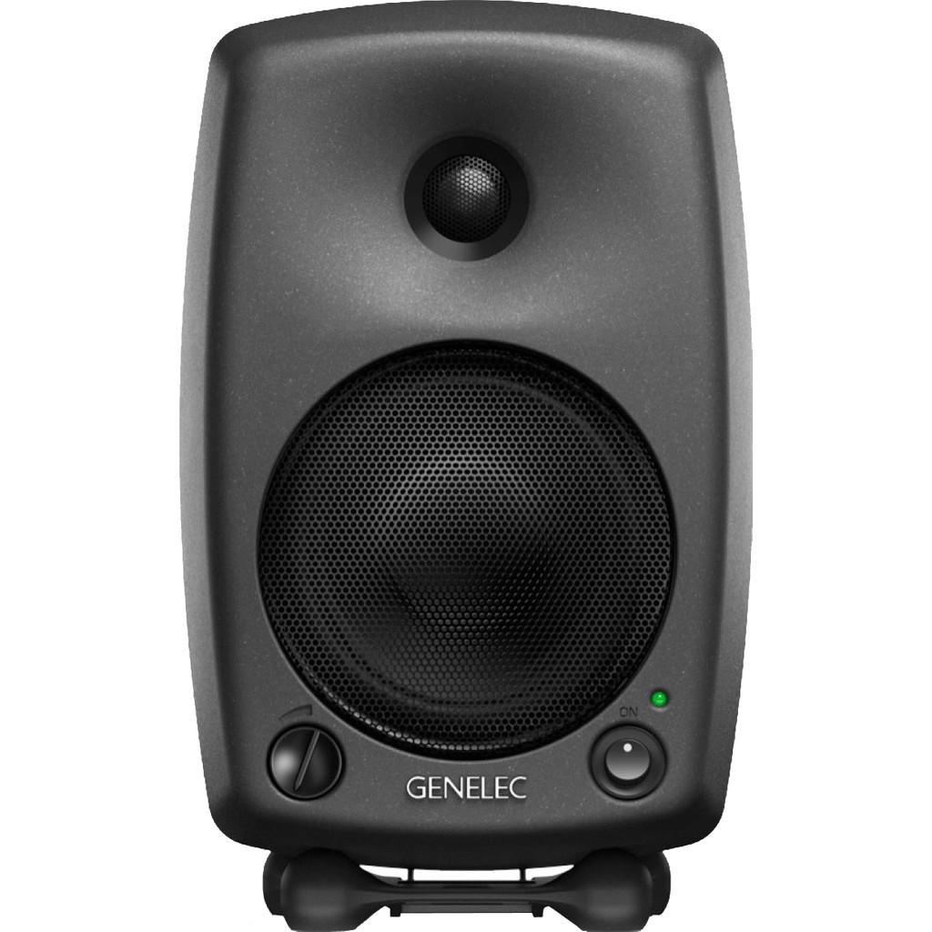 Genelec 8030 CP (enkele) kopen