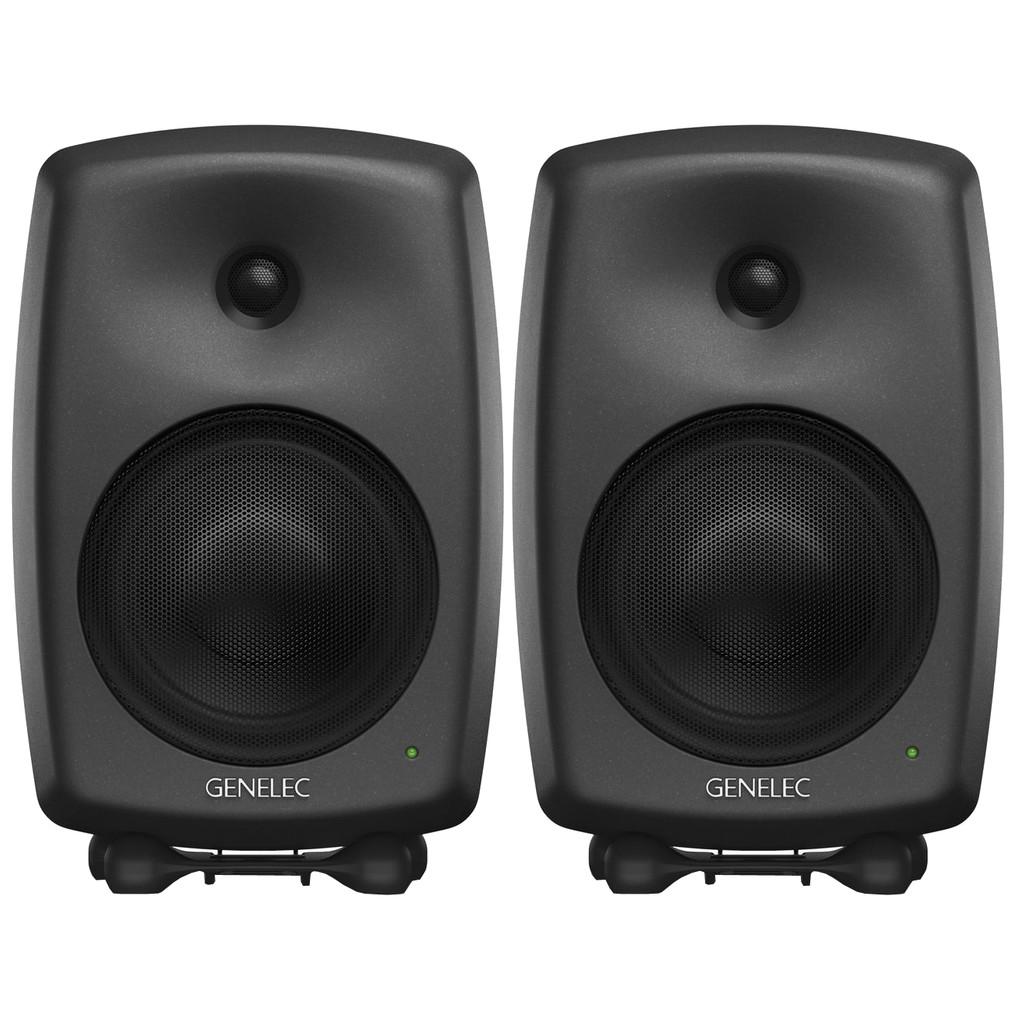 Genelec 8040 BPM (per paar) kopen