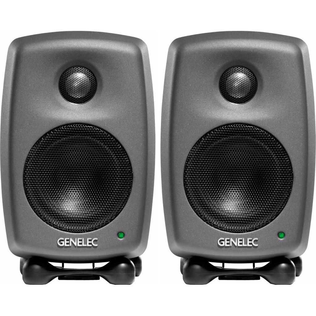 Genelec 8010 APM (per paar) kopen