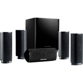 Harman Kardon HKTS 16BQ (set)