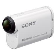 Sony HDR-AS200VB Bike Kit