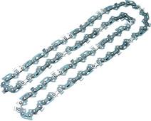 Bosch Chain for AKE 35