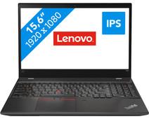Lenovo Thinkpad T580 i7 - 16GB - 512GB SSD