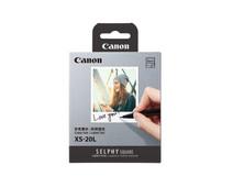 Canon PAPER XS-20L
