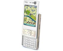 Nokia N95 Sand