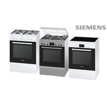 Siemens fornuizen