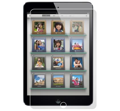 Pavoscreen Ultrathin Glass Screenprotector Apple iPad Mini / 2 / 3