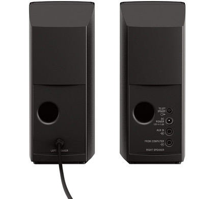 Bose Companion 2 series III - Before 23 59 4c8c6f6b957e1