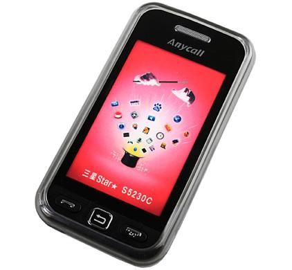 Brando Resin Case Samsung Star + Screenprotector