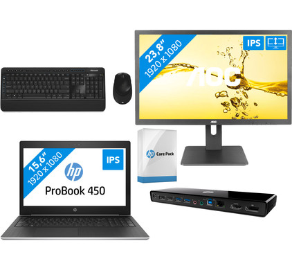 Workstation pakket - HP ProBook 450 G5 i5-8gb-256ssd