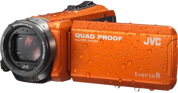 JVC GZ-R405DEU Orange
