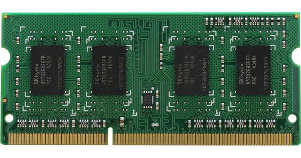 Synology 8GB DDR3L SODIMM 1600MHz (2x 4GB)