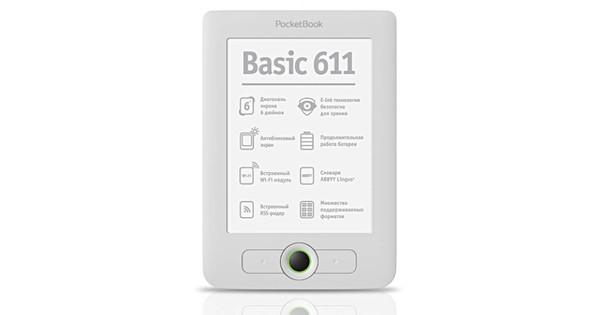 PocketBook 611 eReader Matte White + Thuislader + Case
