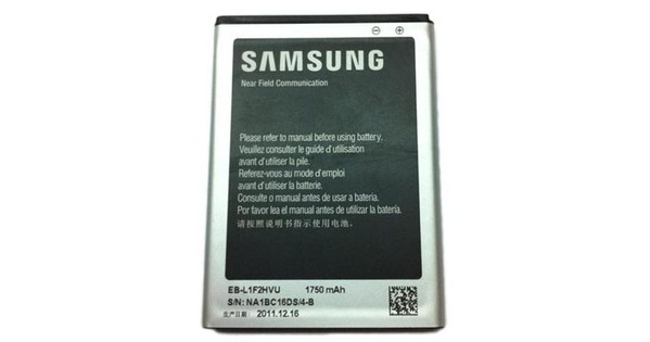 Samsung Galaxy Nexus i9250 Accu 1750 mAh