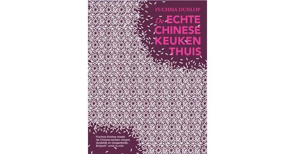 De Echte Chinese Keuken Thuis Coolblue Voor 23 59u Morgen In Huis
