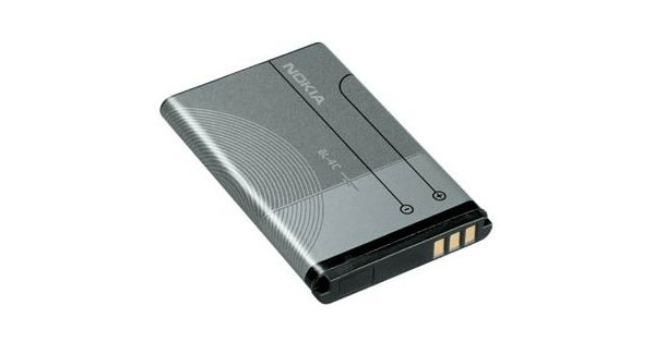 Nokia BL-4C Battery + Thuislader