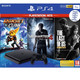 Sony PS4 Slim 1TB PlayStation Hits bundle (3 games)